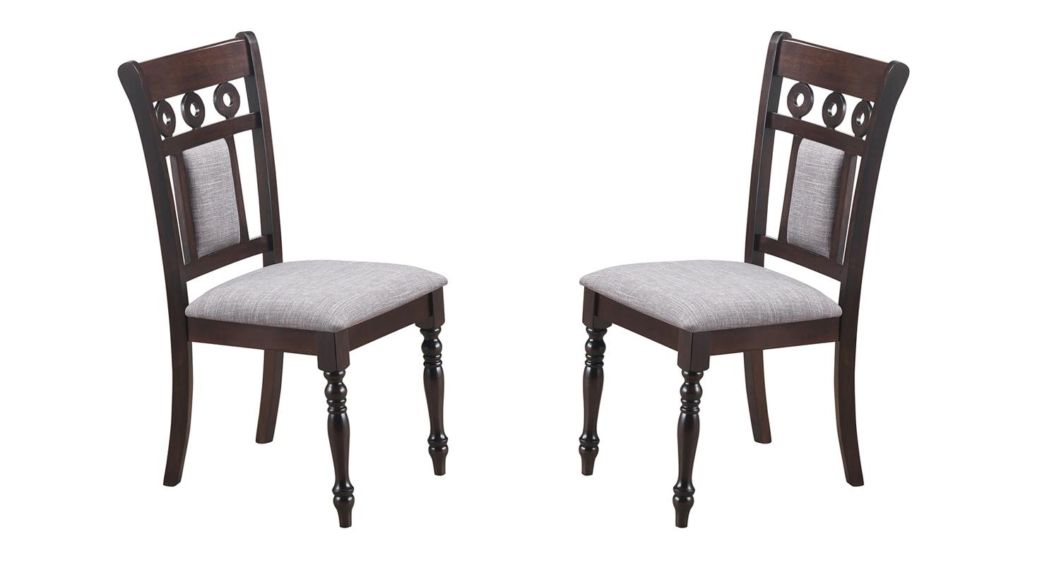 Transitional Brown Fabric Dining Side Chair 2 pcs Cosmos Furniture 2025DCLAK-Set-2